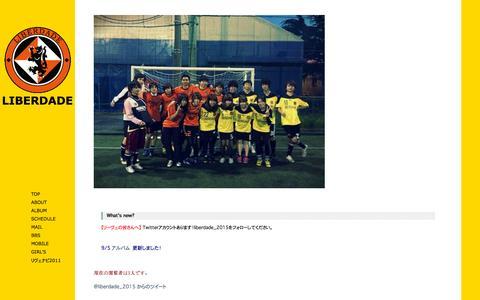 Screenshot of Home Page liberdade-waseda.com - リヴェルデーデ 早稲田大学公認フットサルサークル - captured Oct. 13, 2015