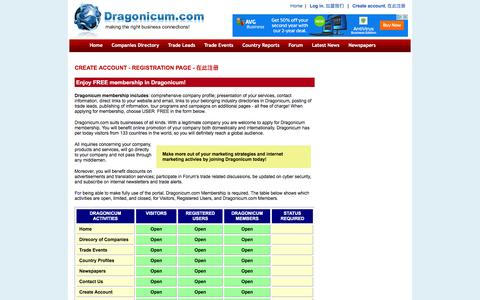 Screenshot of Signup Page dragonicum.com - NEW Dragonicum.com - making the right business connections ! - captured Aug. 29, 2016