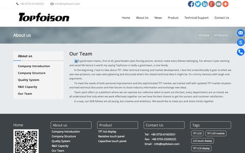 Screenshot of Team Page topfoison.com - TFT lcd display|touch panel-Our Team-Topfoison - captured Oct. 7, 2014