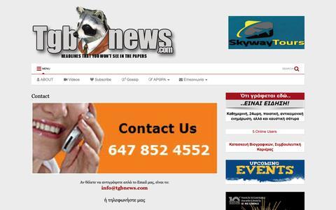 Screenshot of Contact Page tgbnews.com - Contact | TGBNEWS - captured Nov. 27, 2018
