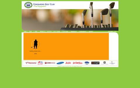 Screenshot of Products Page cengkarenggolfclub.com - .::.Cengkareng Golf - captured Dec. 7, 2015