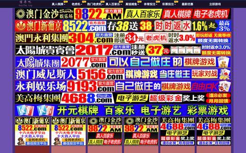 Screenshot of Contact Page b3blitz.com - 金沙游戏场9159_js金沙登入网址_www.amjs0160.com - captured Oct. 9, 2018