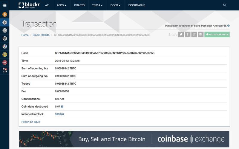 Testnet BTC transaction 8874d64d15926edd5dd49935abe70533f0ea5f22612d8ea4a076ed6fb65e8b53 info | blockr.io