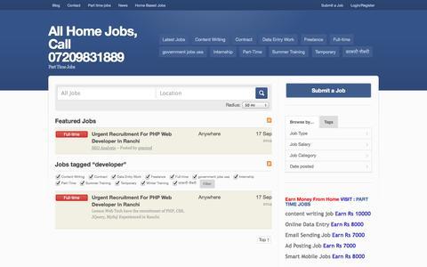 Screenshot of Developers Page allhomejob.com - Developer | All Home Jobs, Call 07209831889 - captured Nov. 3, 2014