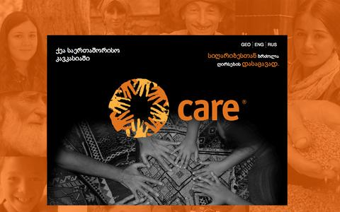 Screenshot of Home Page care-caucasus.org.ge - Care - Home - captured Oct. 1, 2014