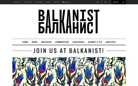 Screenshot of Signup Page balkanist.net - Join us at Balkanist! - captured Sept. 19, 2014