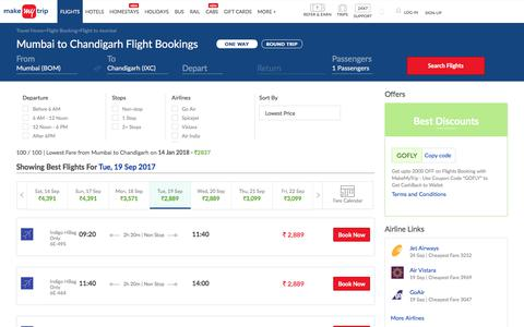 100 Flights Mumbai to Chandigarh Fares @Rs.2837+ 2000 OFF (upto)