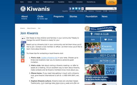 Screenshot of Signup Page kiwanis.org - Join - captured Oct. 29, 2015