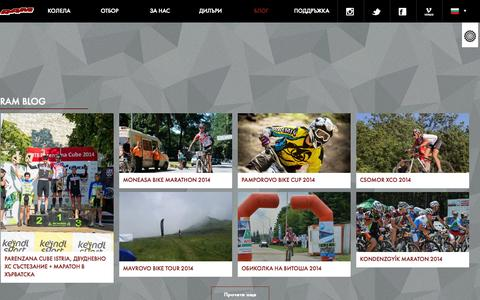 Screenshot of Blog ram-bikes.com - БЛОГ | RamBikes | RamBikes – Real Adventure Machinery: A small company of riders that makes simple, well working bikes with touch to details. - captured Oct. 27, 2014