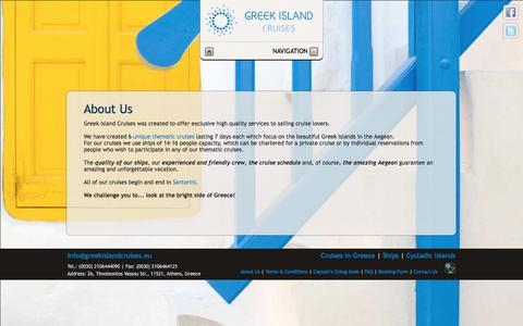 Screenshot of About Page greekislandcruises.eu - Greek Island Cruises - About Us - captured May 24, 2017
