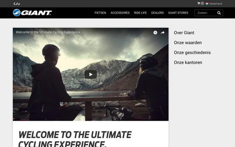 Screenshot of About Page giant-bicycles.com - About Us - Giant Bicycles   Nederland - captured Dec. 11, 2017