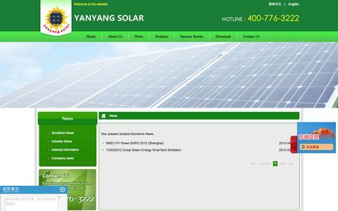 Screenshot of Press Page shyany.com - Sunshine News,Sunshine News,Shanghai Sunshine Solar System Electric Co .,LTD - captured Oct. 4, 2014