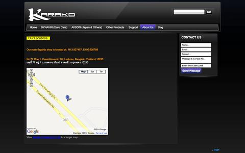 Screenshot of Maps & Directions Page karako.co.th - Maps - captured Oct. 6, 2014