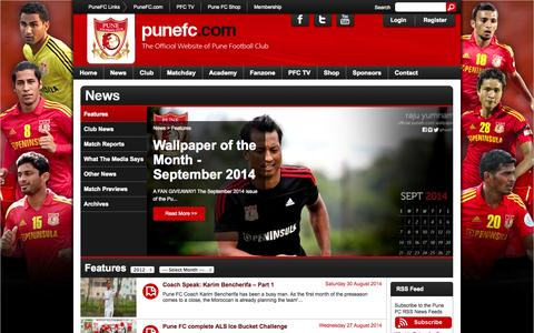 Screenshot of Press Page punefc.com - Features | Pune Football Club Official Website - captured Sept. 19, 2014