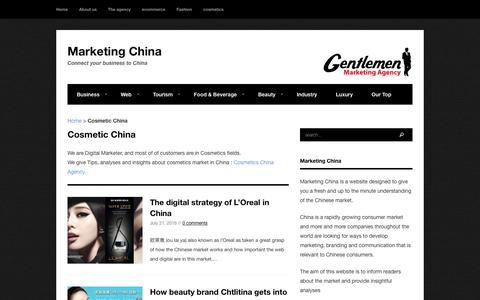 Cosmetic China Archives - Marketing China