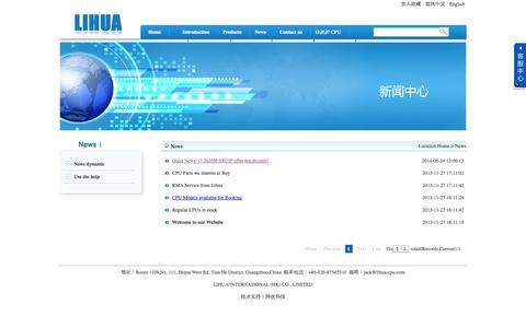 Screenshot of Press Page lihua-cpu.com - News_LIHUA INTERNATIONAL (HK) CO., LIMITED - captured Oct. 1, 2014