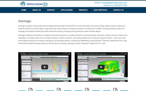 Screenshot of Products Page applications3d.com - Products - captured Dec. 25, 2015