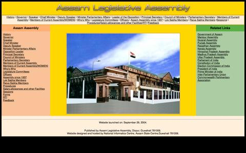 Screenshot of Home Page assamassembly.nic.in - Assam Legislative Assembly - Home - captured Oct. 9, 2015