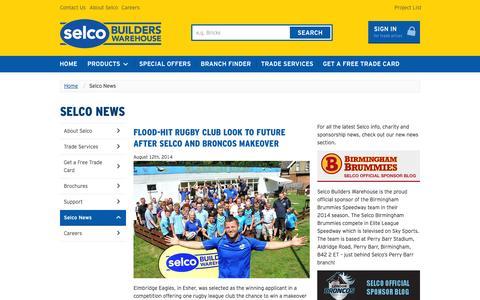 Screenshot of Press Page selcobw.com - Selco News | Selco - captured Sept. 23, 2014