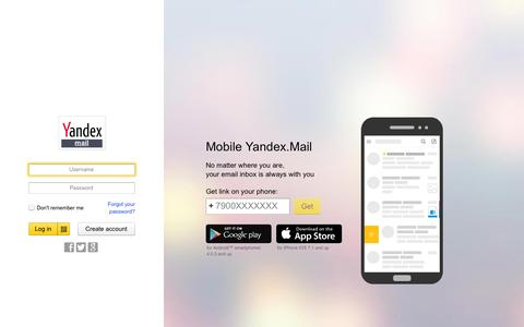 Screenshot of Login Page yandex.com - Yandex.Mail — a free email service - captured Dec. 8, 2015