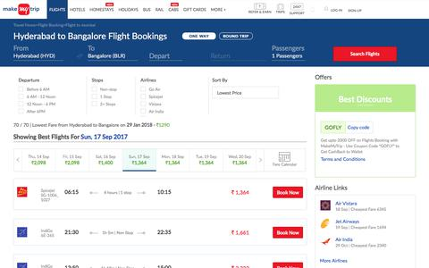 70 Flights Hyderabad to Bangalore Fares @Rs.1290+ 2000 OFF (upto)