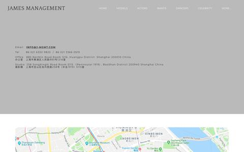 Screenshot of Contact Page j-mgmt.com - Shanghai Modeling Agency - JAMES MANAGEMENT  - JAMES MANAGEMENT - captured Oct. 1, 2018