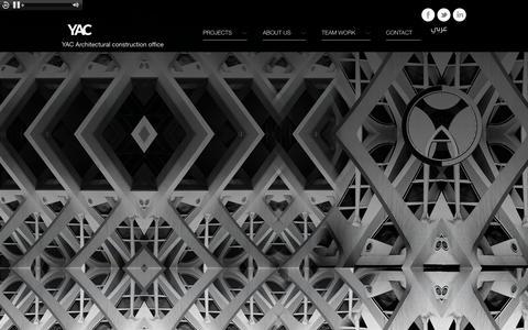 Screenshot of Home Page yacwr.com - YAC - captured Oct. 3, 2014