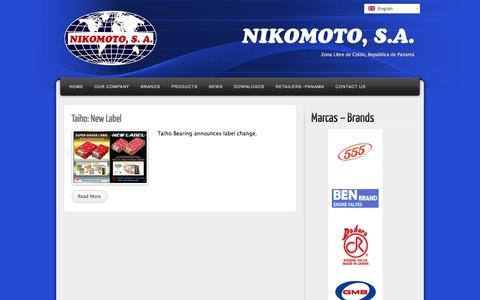 Screenshot of Press Page nikomotozl.com - News | Auto Repuestos - Auto Parts Panama | Nikomoto, Zona Libre, Panamá - captured Dec. 2, 2016