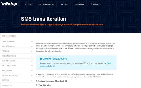 SMS transliteration