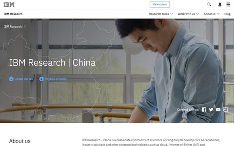 IBM Research -  China - Locations