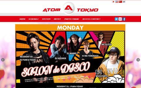Screenshot of Home Page atom-tokyo.com - ATOM TOKYO (STUDIO-A) - 東京・渋谷のクラブ - captured June 20, 2015