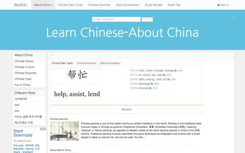 Screenshot of Home Page bestedu.com - Learn Chinese-About China - captured Oct. 9, 2015
