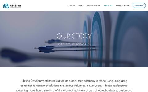Screenshot of About Page nbition.com - ABOUT US — Nbition Development Limited - captured Feb. 13, 2016