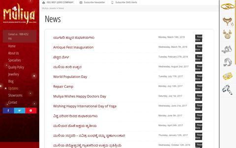 Screenshot of Press Page muliya.in - News   Muliya Jewels - captured Oct. 19, 2018