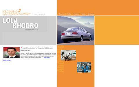 Screenshot of Press Page lolakhodro.com - Lola Khodro Company - captured Oct. 3, 2014