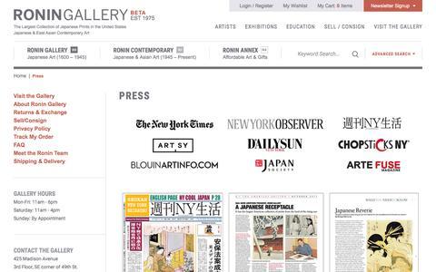 Screenshot of Press Page roningallery.com - Press    Ronin Gallery - captured Jan. 11, 2016