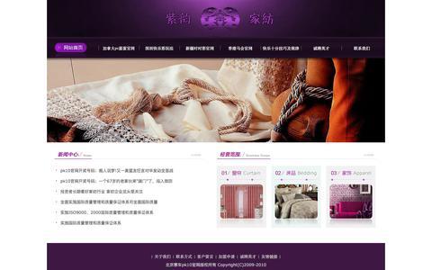 Screenshot of Home Page masanma.com - pk10官网开奖号码-北京赛车pk10开奖直播-北京赛车pk10投注参考-北京赛车开户注册-美女荷官现场直播 - captured Sept. 24, 2018