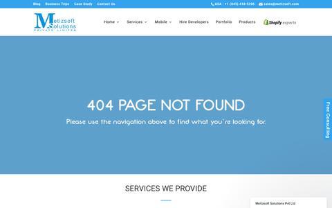 Screenshot of About Page metizsoft.com - 404 error - Metizsoft - captured Aug. 23, 2017