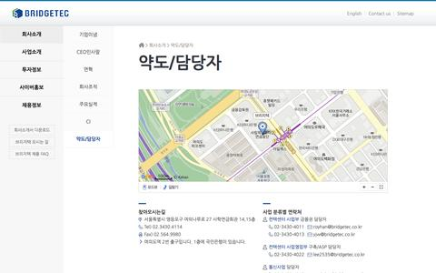 Screenshot of Contact Page Maps & Directions Page bridgetec.co.kr - 브리지텍 - captured July 28, 2016