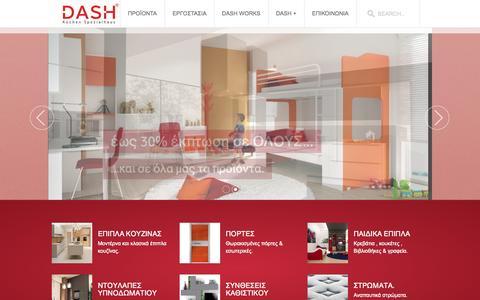 Screenshot of Home Page dash.com.gr - DASH DASH » Έπιπλα κουζίνας,Γερμανικα επιπλα κουζίνας, ντουλαπες, παιδικά επιπλα, πορτες ασφαλειας, νεροχύτες , - captured Oct. 5, 2014