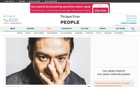 Screenshot of Team Page japantimes.co.jp - People in Japan - captured Jan. 13, 2016