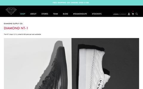 Screenshot of Blog Press Page diamondsupplyco.com - Diamond Supply Co. - captured Dec. 11, 2015
