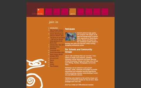 Screenshot of Signup Page gemarts.org - Gem Arts » Join In - captured Oct. 2, 2014