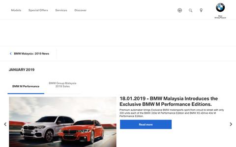 Screenshot of Press Page bmw.com.my - BMW Malaysia : 2019 News - captured Jan. 22, 2019