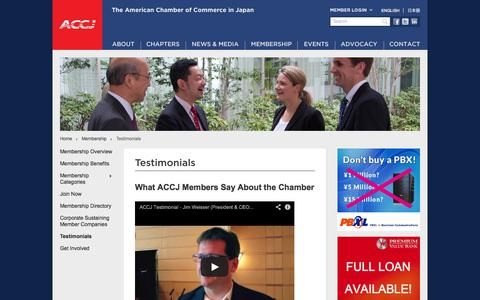 Screenshot of Testimonials Page accj.or.jp - ACCJ | Testimonials | The American Chamber of Commerce in Japan - captured Sept. 25, 2014