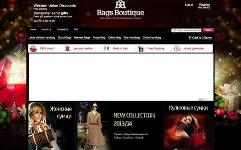 Screenshot of Home Page premecha.com - Top Designer Handbags Online Sale, All Brand Handbags 100% Leather! - captured Oct. 8, 2014