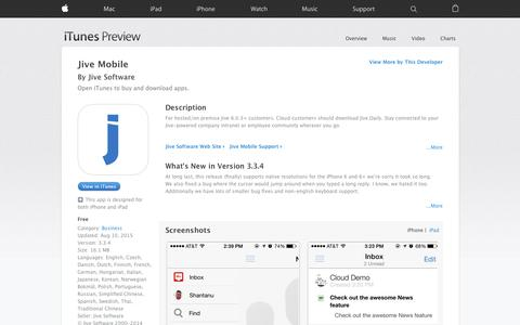 Jive Mobile on the App Store