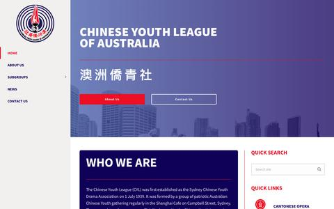 Screenshot of Home Page cyl.org.au - Home | The Chinese Youth League of Australia (CYL) - captured Sept. 26, 2018