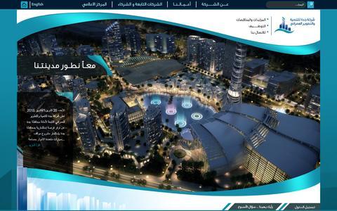 Screenshot of Home Page jdurc.com - شركة جدة للتنمية والتطوير العمراني - captured Feb. 4, 2016