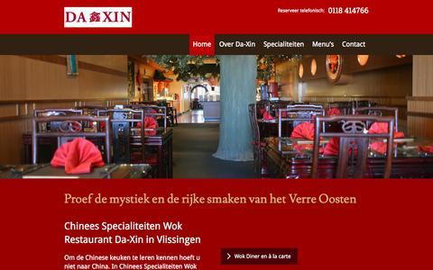 Screenshot of Home Page da-xin.nl - Wokken en Catering Chinees Indisch Restaurant Da-Xin Vlissingen - captured Oct. 12, 2015